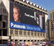 Реклама на фасадах зданий — типы и особенности согласования