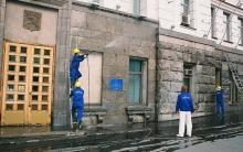 Мытьё фасадов зданий: особенности оборудования и моющих средств